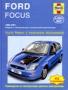 Литература для автомобилей