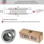 Пламегаситель круг 90 мм х 400 мм D-трубы 60мм